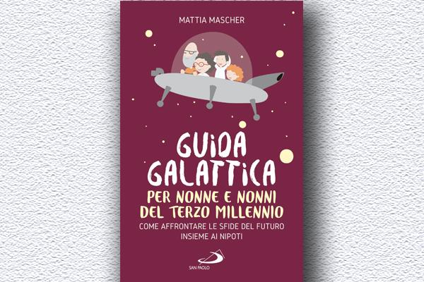GuidaGalattica_cover_web